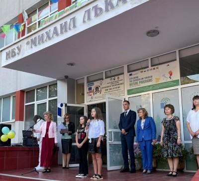 Над 24 000 ученици влязоха в класните стаи в Бургас