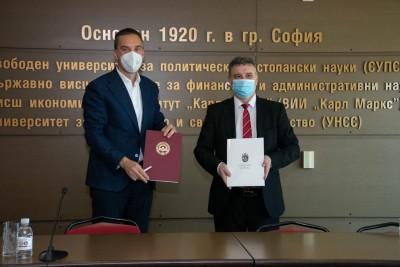 УНСС и Община Бургас подписаха меморандум за сътрудничество