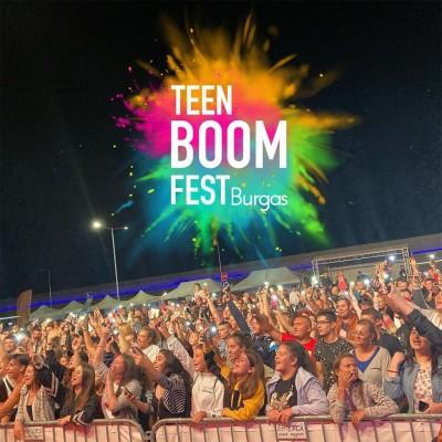 TEEN BOOM FEST се завръща в Бургас с топ инфлуенсъри, влогъри, тик токъри, ютубъри и музикални звезди