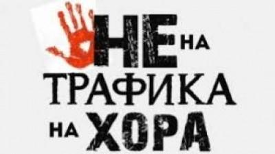 Специализирано обучение за педагогически специалисти ще се проведе в Бургас