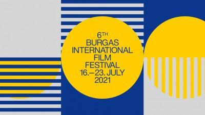 Бургас се готви за BIFF'2021, който ще ви предложи съвременно артхаус кино през юли