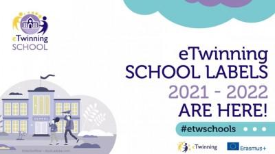 """ПГРЕ """"Г. С. Раковски"""" е удостоено за втори път с отличието eTwinning School"""