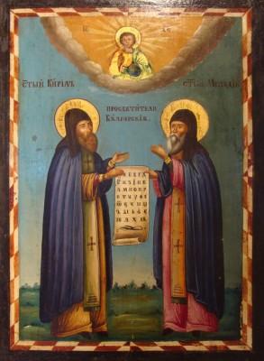 Икона на св. Кирил и св. Методий с рядко изображение е експонирана в РИМ - Бургас