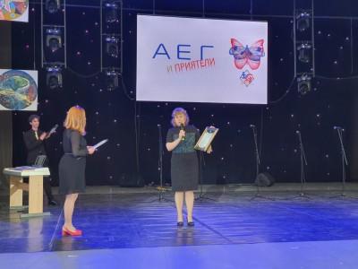 Тържествен концерт-спектакъл в Летния театър ознаменува 50-годишния юбилей на Английската гимназия в Бургас