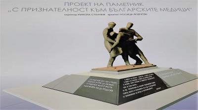 Стартира събирането на средства за паметник на бургаските медици, загубили живота си в борбата с К-19