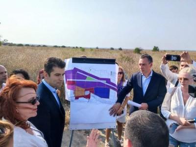 Съвместна група на Министерството на икономиката и общината ще развива потенциала на Индустриална база - Равнец