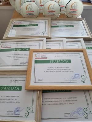 Центърът за обществена подкрепа в Бургас ще връчи грамоти на партньори и дарители по повод 15 години от създаването си
