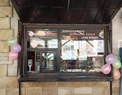 """""""Бургаски пазари"""" откри нов магазин за готвена храна"""