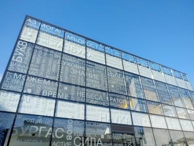 Архитектурен фестивал Бургас 2021 започва днес с изложба в новата библиотека