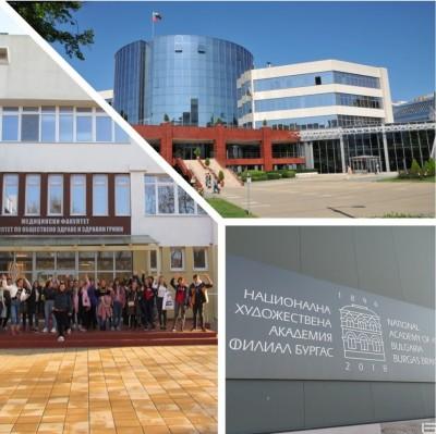 Бургаските студенти могат да кандидатстват за общински стипендии до 15 март