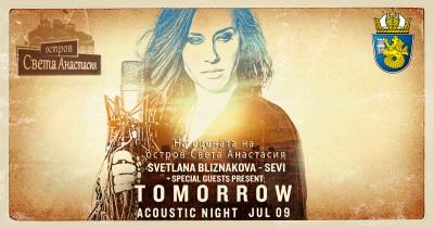 Остров Света Анастасия кани меломаните на акустичен рок концерт със Светлана Близнакова & Band